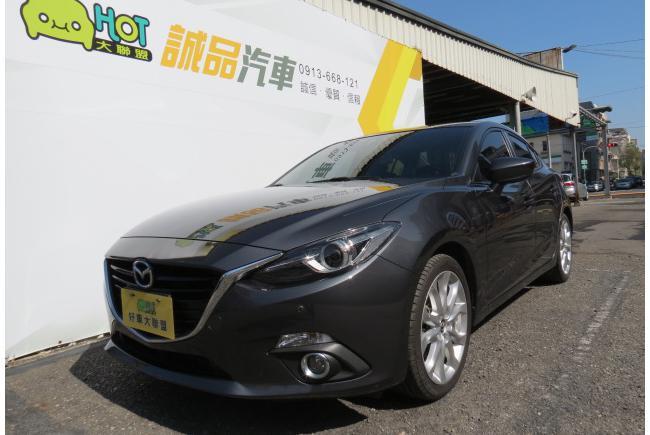 Mazda 3 2.0 SKY-G 頂級版 (3代) 2015